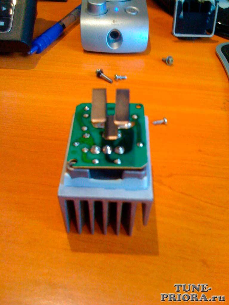 Резистор вентилятора своими руками 69