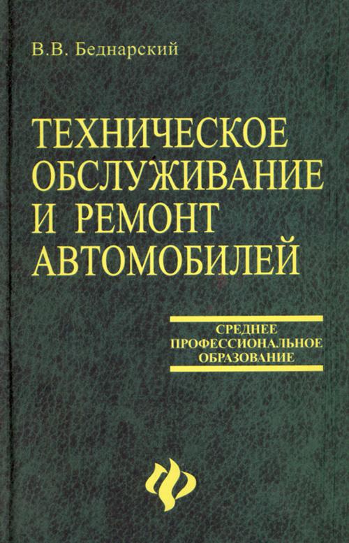 Учебники  техническое